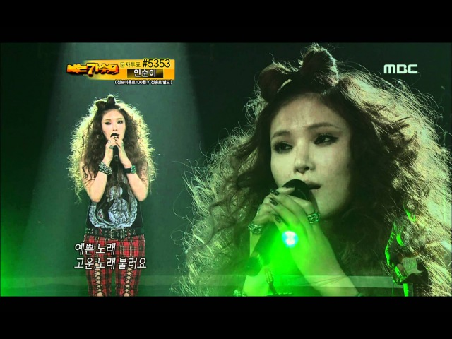 10R(3), 12, Gummy : Punk Kid - 거미 : 개구장이, I Am A Singer 20111211