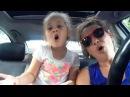 Мама и дочка поют песню в машине