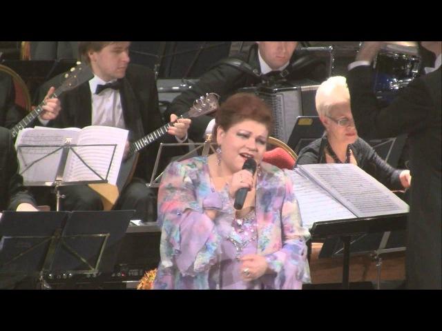 Юбилей Анны Литвиненко. Оркестр БОЯН