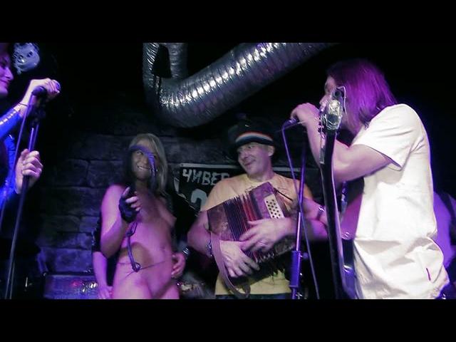 Паук и Чиверс - Танцуют с Нимфой 2012