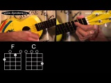 Видео урок как играть песню Somewhere Over The Rainbow - Israel Kamakawiwo'Ole на укулеле