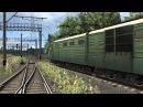 ВЛ10 1535 в RailWorks Train Simulator 2015