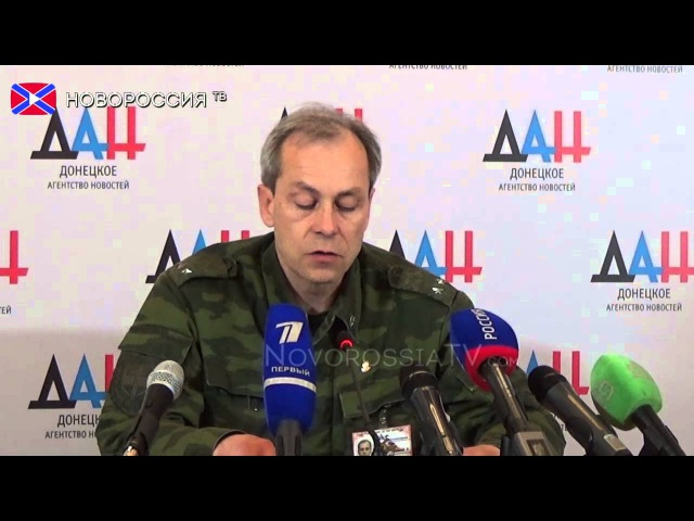 Сводка от Министерства Обороны ДНР 24.01.2015