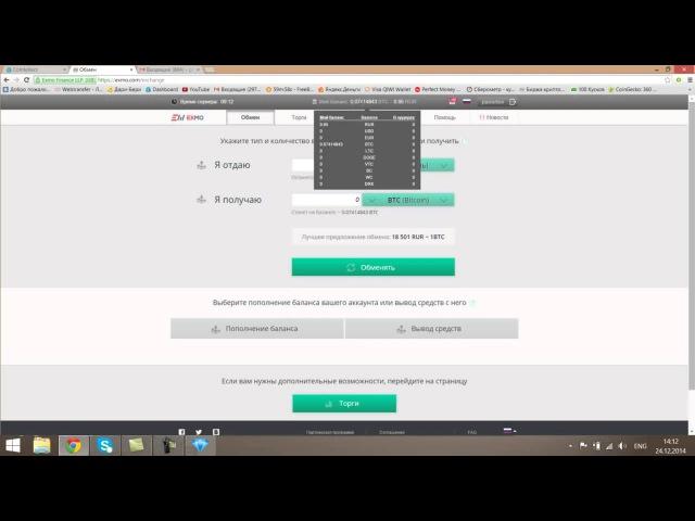 Покупка контрактов в cointellect Пассивный заработок в интернете 14 ВЫПУСК