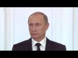 Владимир Путин: Никому и никогда не удалось и не удастся перекодировать Россию