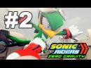 Прохождение Sonic Riders: Zero Gravity (Wii) 2 - Babylon