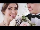 Наша свадьба Свадебные фотографии и свадебный клип