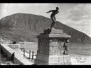 Я люблю тебя Крым, Артек Один день в столице детского отдыха СССР. Фильм, 1939 г.
