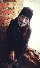 Фотки девушки с масками