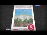 Вести - Эфир от 25.09.2015 (14:00)