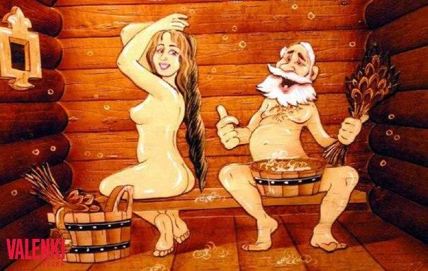 Фото в бани девушки с вениками фото 353-294