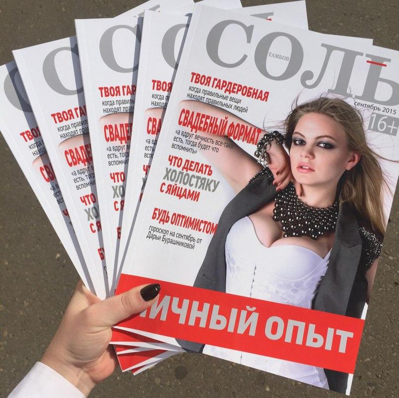 Марина Толмачева |
