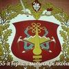 подслушано Тыва Горная бригада в/ч 55115