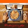 Доставка плова|ПростоПлов-доставка еды