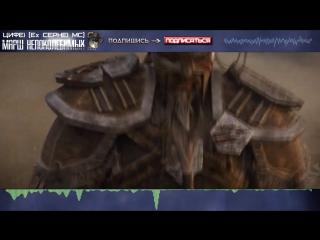 ОСАДА! Самая Захватывающая Эпическое Битва 100 % МОЩИ! видеоклип