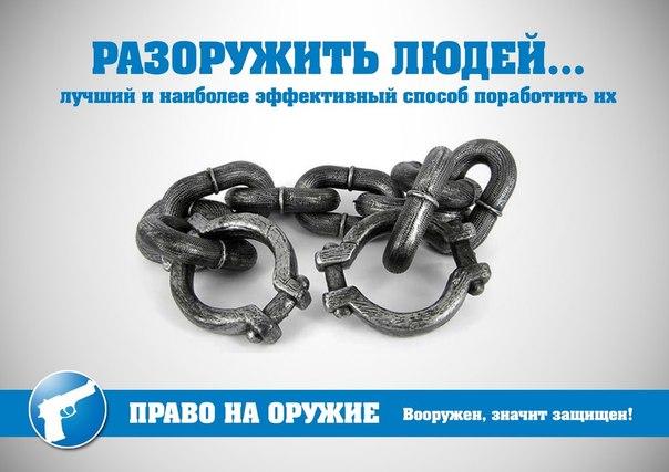 http://cs624131.vk.me/v624131216/28d06/MeutunRIjXE.jpg