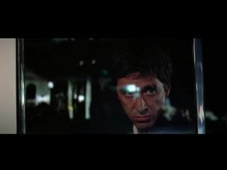 Тони закинулся кокаином из к/ф Лицо со шрамом (1983) Аль Пачино