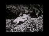ПОРОЖДЕННЫЙ / Begotten [1991]