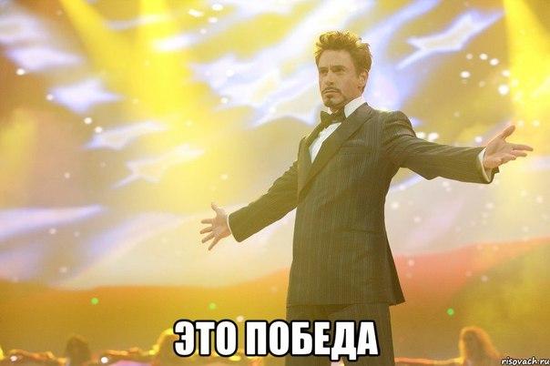 #svoedelo_kz #Karaganda #своедело #Караганда #бизнес #business #конкур