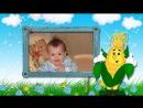 Слайд-шоу для вашего малыша Лето