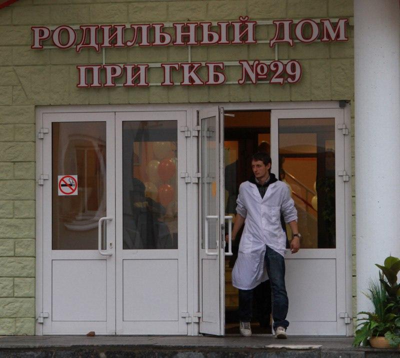 Собянин: Еще один роддом Москвы соответствует самым современным стандартам