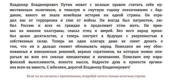 Путин собрал Совбез РФ, чтобы обсудить повышение обороноспособности - Цензор.НЕТ 273