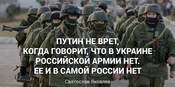 Угроза терроризма и диверсий в Украине увеличилась в разы, - Порошенко - Цензор.НЕТ 4524