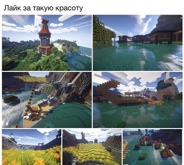 Minecraft 1.2 0 Скачать Игру