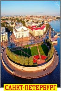 Санкт-Петербург - мой город