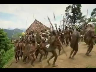 Жизнь в диком племени. Затерянные племена