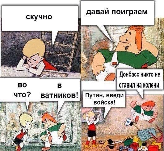 """Свидетель обвинения по делу Савченко дает показания по видеосвязи в парике и гриме. Суд отказался от допроса """"вживую"""" - Цензор.НЕТ 9855"""