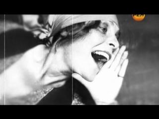 2013.03.06 И создал Бог женщину (3 фильм - Великая муза)