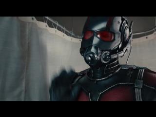 Человек-Муравей/Ant-Man, 2015 Трейлер