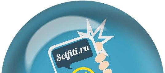 иконки вконтакте для сайта: