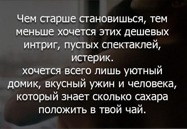 Фото №370917381 со страницы Катерины Малиновой