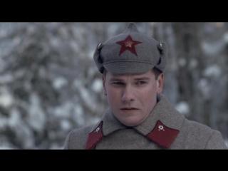 Военная разведка. Северный фронт. 7 серия