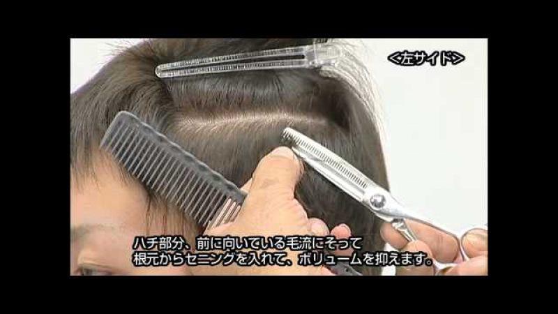 ボリュームコントロールセニング SNT-40 (Men's model, in Japanese)