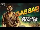 Gabbar Is Back | Official Trailer | Akshay Kumar, Shruti Haasan