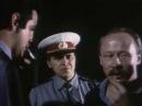ТАСС уполномочен заявить 10 серия 1984 Полная версия