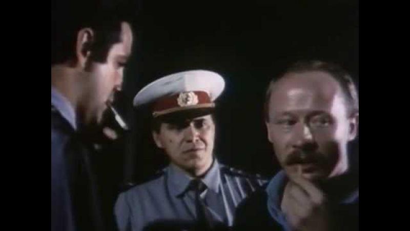 ТАСС уполномочен заявить (10 серия) (1984) Полная версия