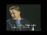 electronic interview 1991 0002
