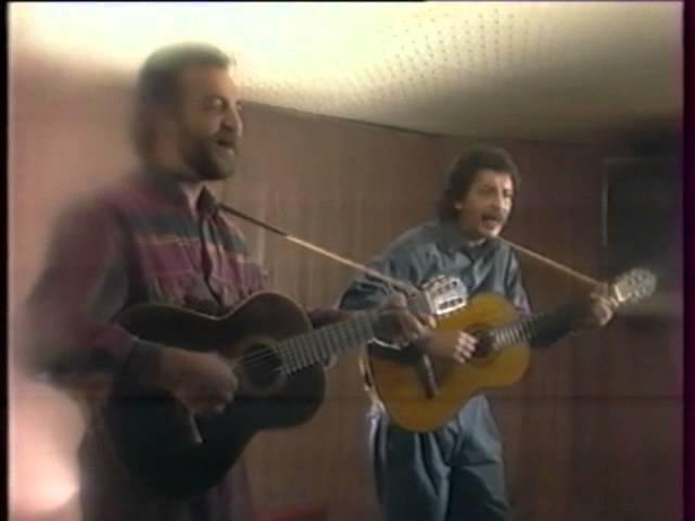 Мищуки: Мелодия на два голоса. 1993 г.