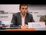 25.09.15 В Киеве признали политический успех Москвы