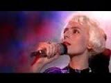 Жанна Агузарова - К тебе пришла любовь 1989г.