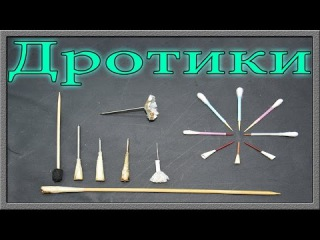 Как сделать дротики для пневматики / духовой трубы