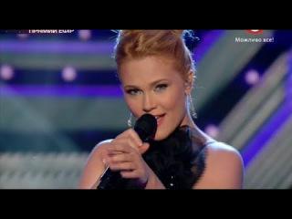 «Х-фактор-5». 4-й прямой эфир. Песня за жизнь. Олеся Матакова - Lady marmelad (Aguilera cover) (29.11.2014)