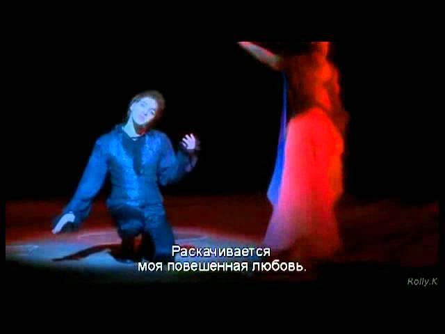 Моцарт Рок опера - Je dors sur les roses.mp4