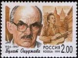 Булат Окуджава - Прощание с Польшей