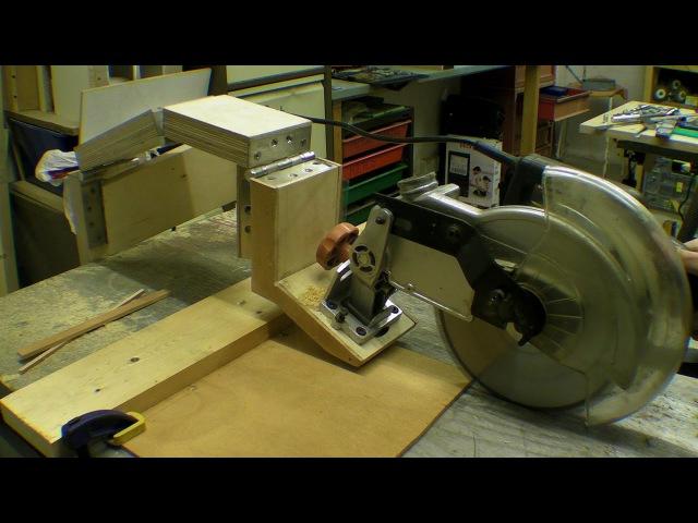 DIY Glide Mitre Saw / Rail Free Chop Saw / Axial System