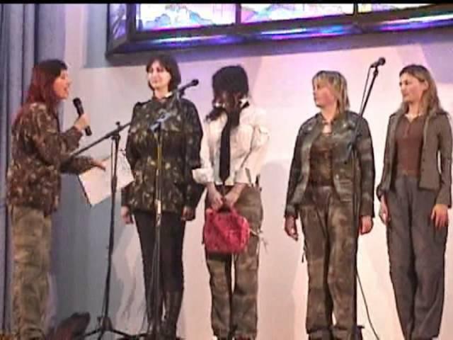 Если бы женщин тоже призывали в армию